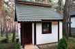 Ghiocel Cottage