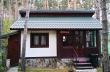 Narcisa Cottage