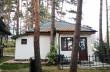 Violeta Cottage
